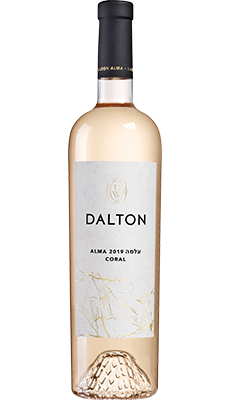 Dalton Alma Coral 2016